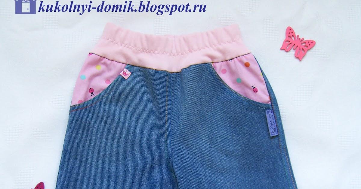 А что вы делаете с папиными джинсами? Большая переделка, часть 1.