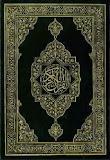 AL QURAN & TAFSIR online