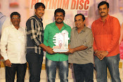 loukyam audio platinum disk function-thumbnail-11