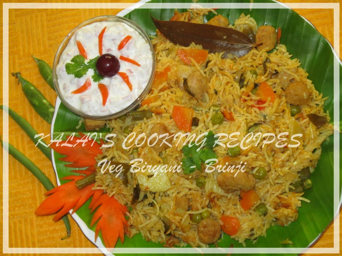 Vegetable Biryani - Brinji with Soya Chunks