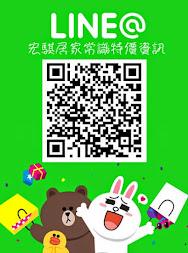 LINE@ 生活圈