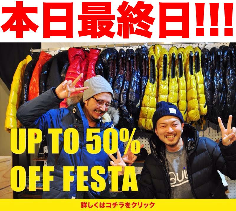 http://nix-c.blogspot.jp/2015/10/blog-post_95.html