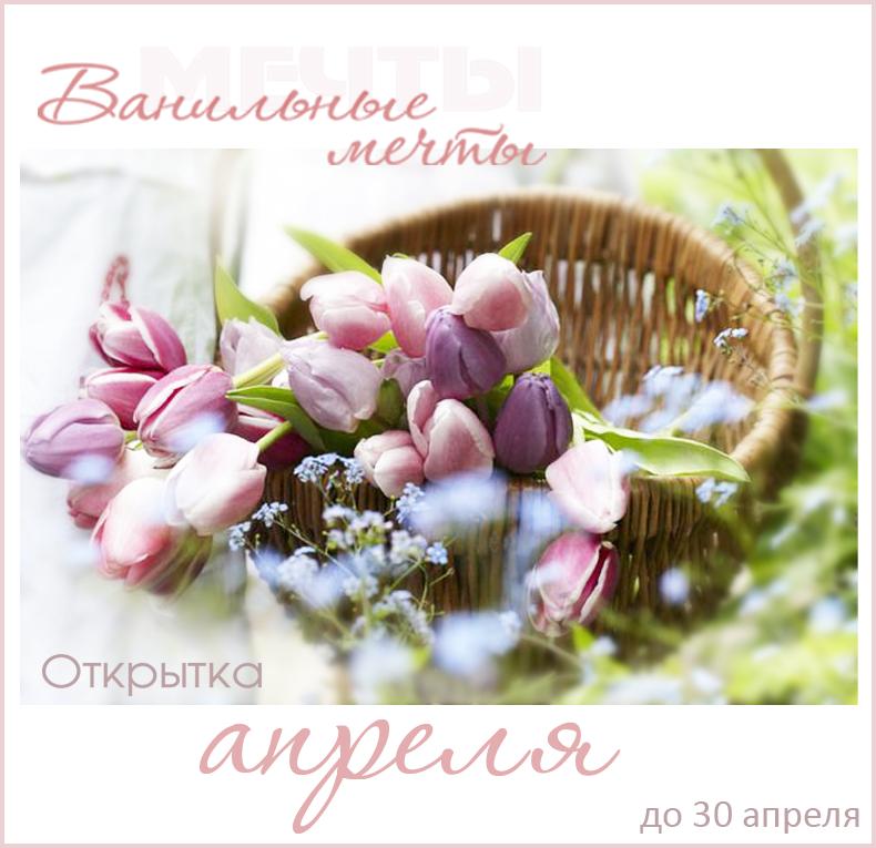 http://vanilla-wonders.blogspot.ru/2014/04/3.html