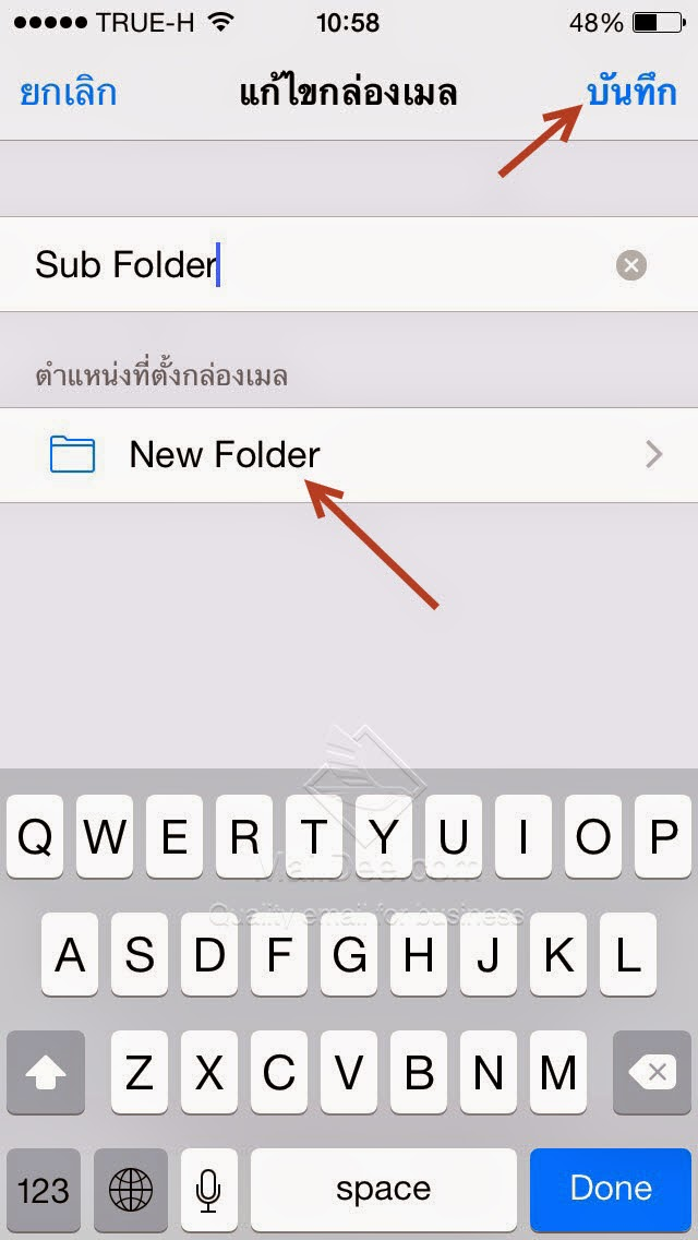 how to delete sub folders in trash on iphone