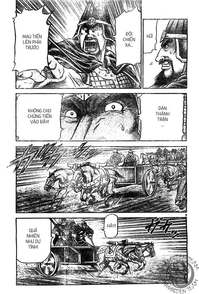 Chú bé rồng Chap 232 trang 5