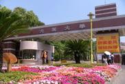 大葉大學榮獲2011年全球綠色大學評比亞洲區第一名,世界第16名