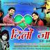 Audio Album - Dil O Jaan By Krishan Chuahan ll Haryanvi Album 2014