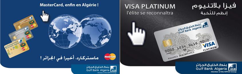carte visa mastercard agb algerie