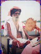 baba at cuttack