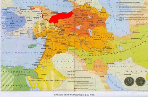 Փոքր Հայք(Համշեն)-Малая Армения(Амшен)-Lesser Armenia(Hamshen)