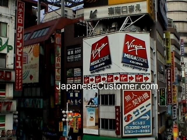 Japanese consumer advertising tokyo copyrigt peter hanami 2007