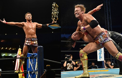 Kazuchika Okada G1 Climax Final vs Nakamura 2014 Rainmaker Gedo