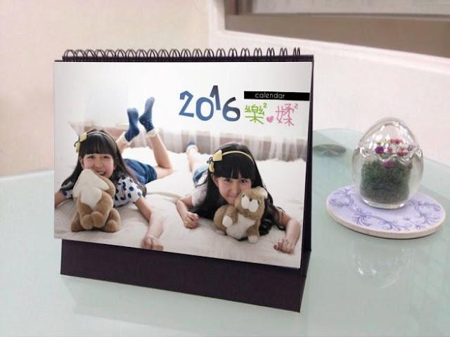 雙胞胎樂樂&媃媃2016專屬桌曆 預購 哪裡買 WIKI 臉書