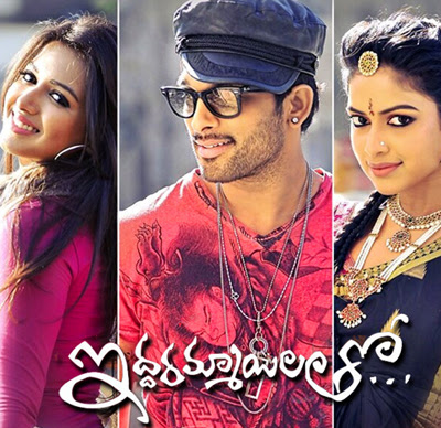Iddarammayilatho 2013 Telugu Movie Online For Free