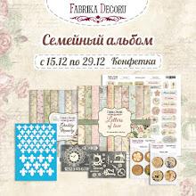 Фабричные истории. Марафон конфет. №7 до 29.12.2017