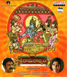 Download Telugu Movie Sriramarajyam MP3 Songs, Download Free Sriramarajyam Telugu Movie South MP3 Songs