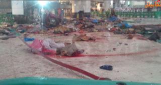 اسماء المتوفين في مكة اليوم