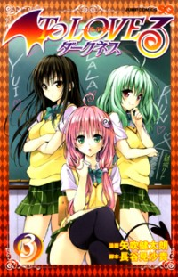 to love-ru darkness manga mediafire