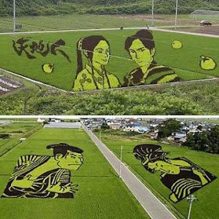tanbo art dari jepang