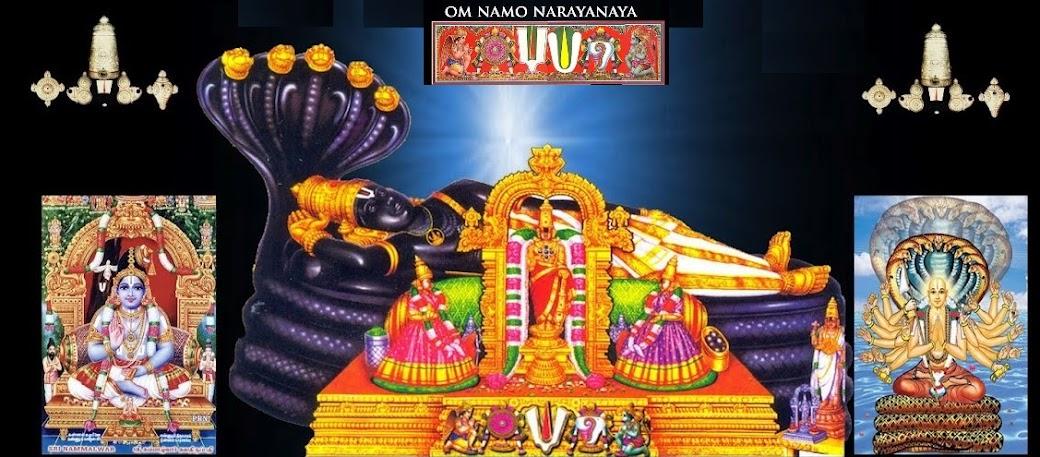 Vaijayanthi