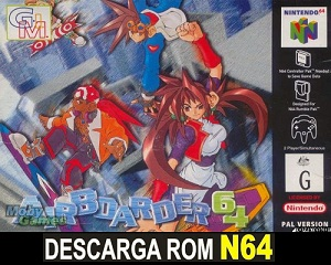 Air Boarder 64  64 ROMs Nintendo64
