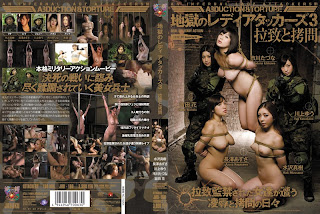 [JBD-160] Attackers ready Abduction And Torture Of Hell 3