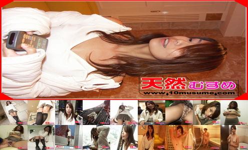 10Musume+011206 01+ +Rika+Asahina