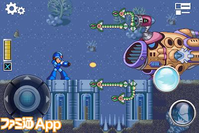 megaman1 Capcom irá relançar Megaman X no iPhone com gráficos em HD