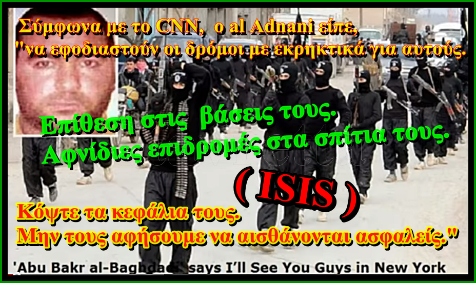 ISIS - Adnani