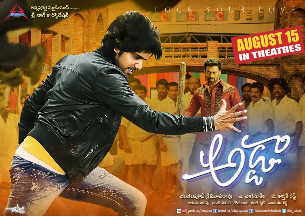 adda video songs 1080p wallpapers