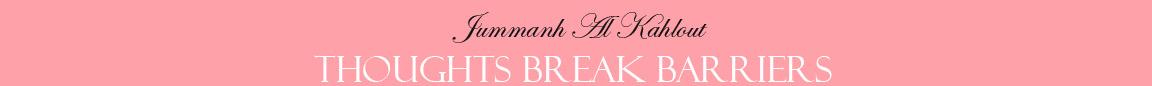 Jummana Al-Kahlout | Thoughts Break Barriers