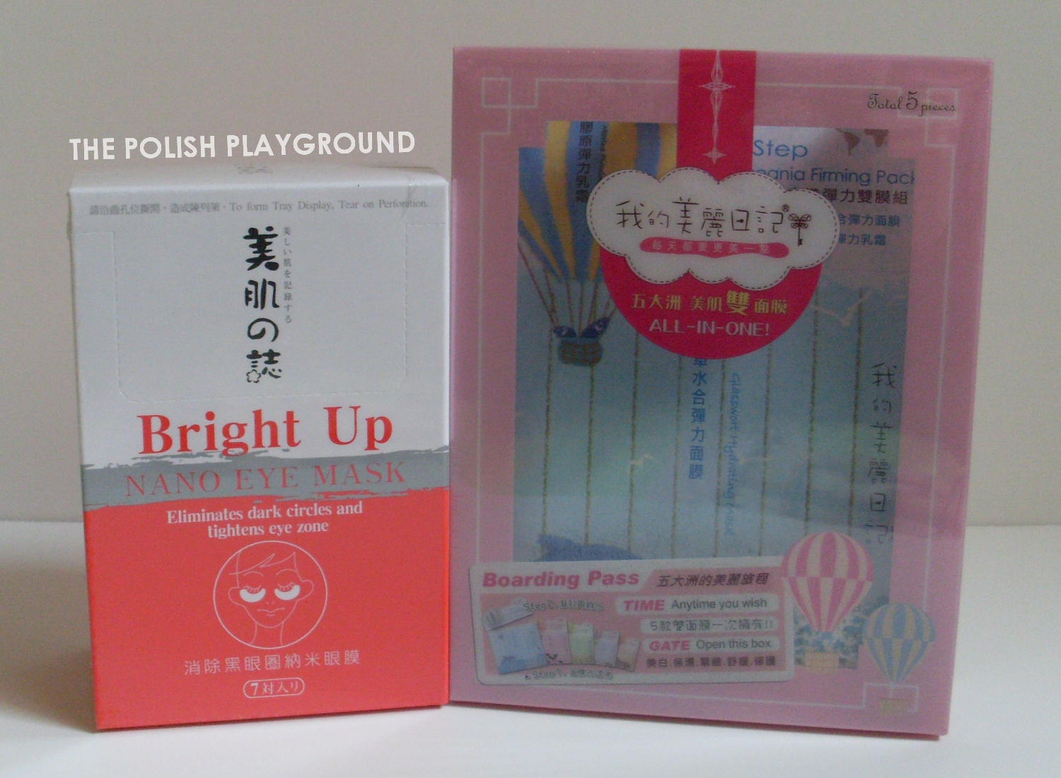 BeautyMate Nano Eye Mask Bright Up Nano Eye Mask, My Beauty Diary 2 Step All-in-One Mast Set