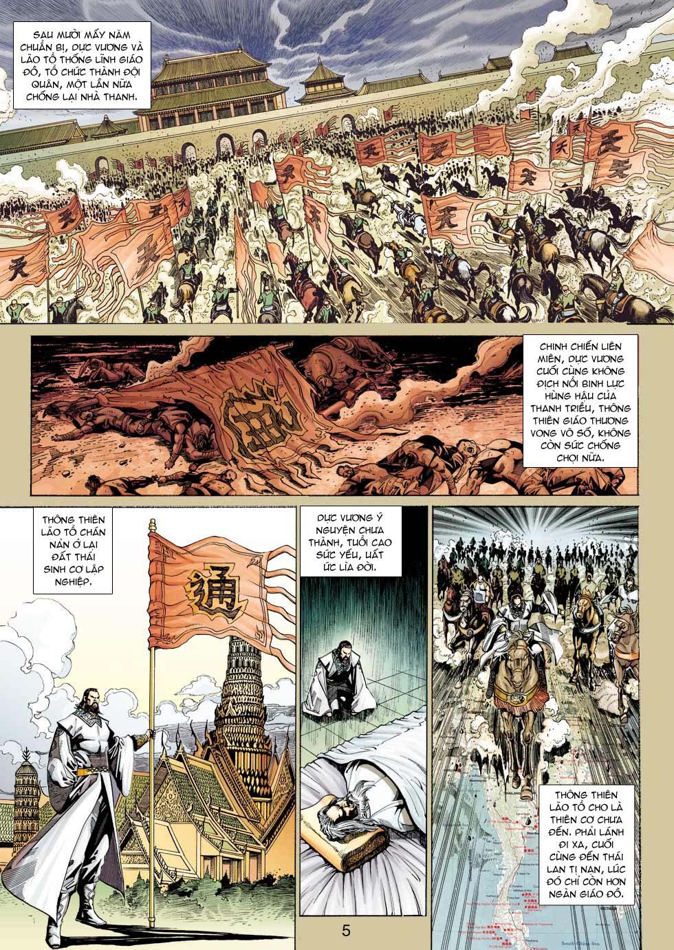 Tân Tác Long Hổ Môn chap 343 - Trang 5