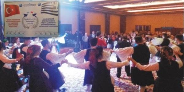 Αντιπροσωπεία του Δήμου Βοΐου στον Εορτασμό των 91 χρόνων από τη Συνθήκη της Λωζάνης και την Ανταλλαγή πληθυσμών!!