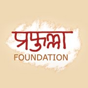 I am with Prafulla Dahanukar Art  Foundation
