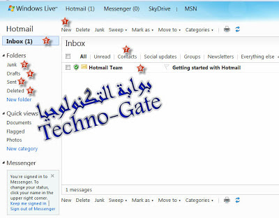 how-to-create-hotmail-gmail-yahoo-email-account