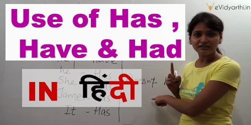 use of has have and had in hindi
