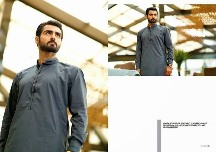 Eid Kurta Salwar Collection 2014