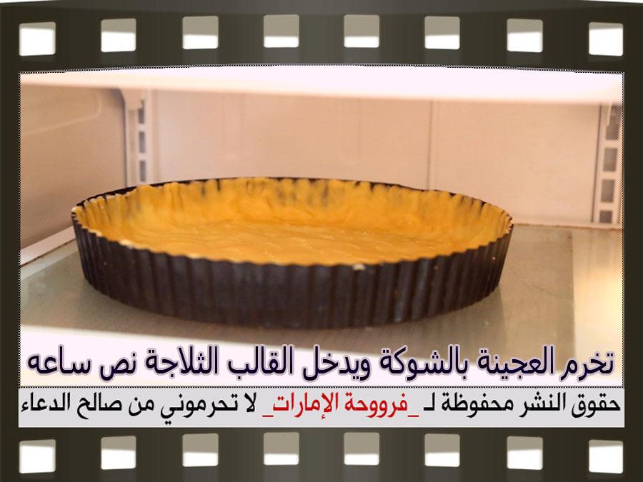 http://1.bp.blogspot.com/-b2j9c22PCH8/Vp-RN7KkKmI/AAAAAAAAbOA/2G4-GYQhKxo/s1600/10.jpg