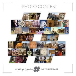 Concurso #Unite4Heritage da Unesco