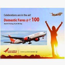 Air India : Flights Rs. 100 + Taxes for 5 Days