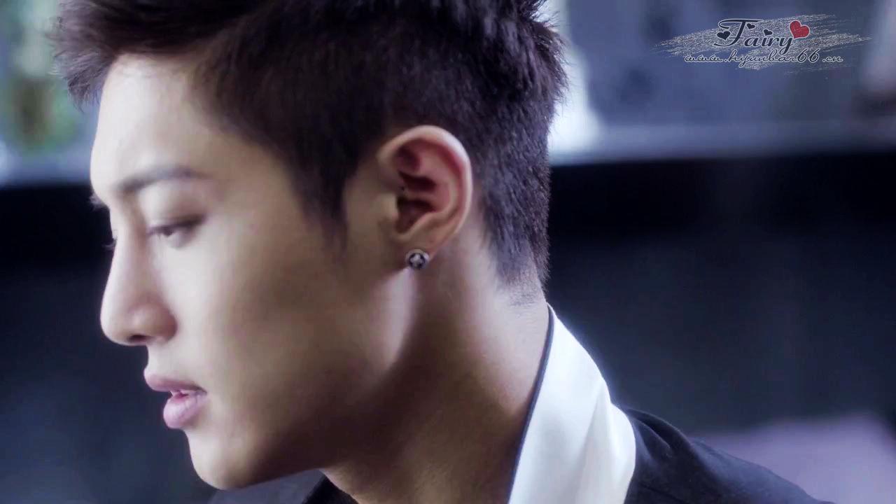 Kim Hyun Joong Haircut