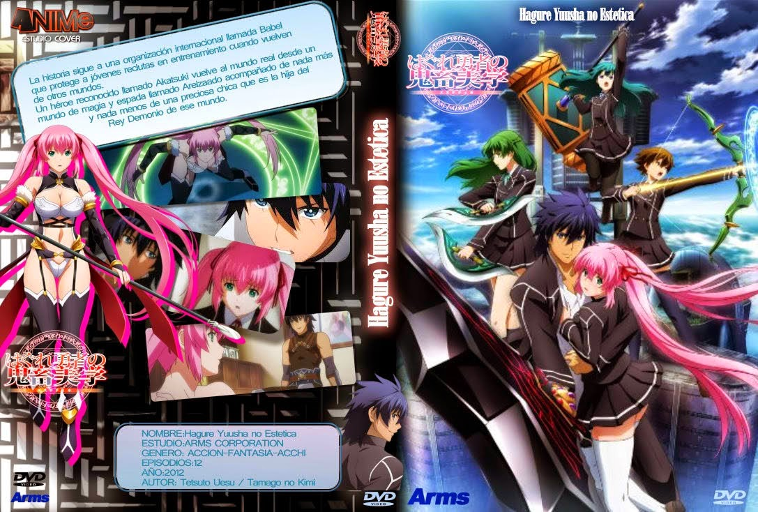 Hagure Yuusha DVD Cover