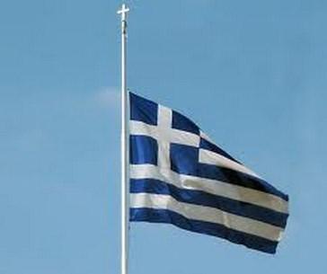 Συνέλληνες αυτό είναι το πεπρωμένο της φυλής μας…