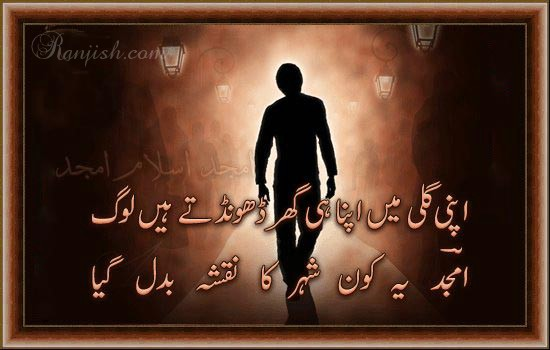 Zahid Shah 39 S Poetry November 2012