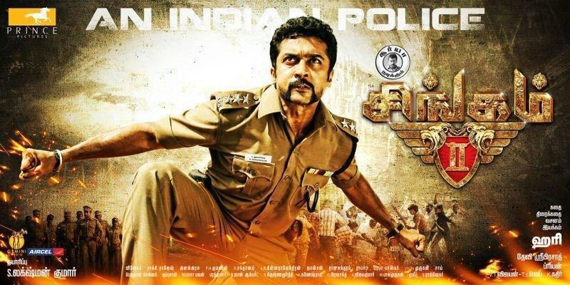 watch singam 2 2013 tamil full movie online free