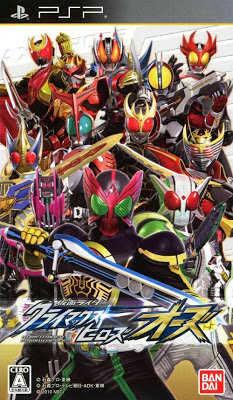 Kamen Rider Climax Heroes OOO (PSP)