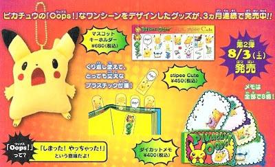 Pikachu Oops ! Vol 2 PokeCenJP