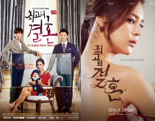 KOREA DRAMA Greatest Marriage