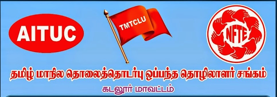 TMTCLUCDL